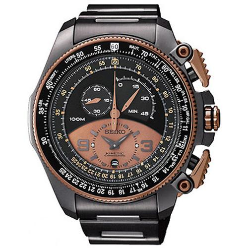 Kinetic Chronograph Watch by Seiko